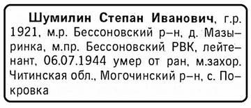 http://s7.uploads.ru/t/s3NYJ.jpg