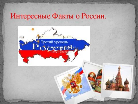 http://s7.uploads.ru/t/s6NdQ.jpg