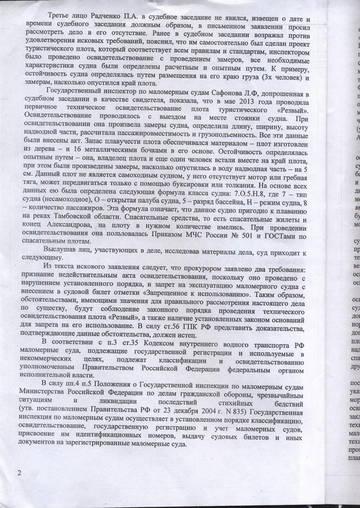 http://s7.uploads.ru/t/sDmRg.jpg