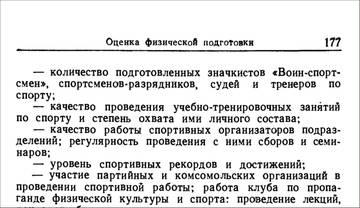 http://s7.uploads.ru/t/sFM30.jpg