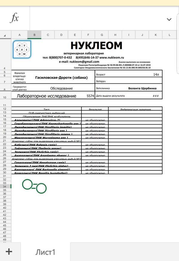 http://s7.uploads.ru/t/sIvnF.jpg