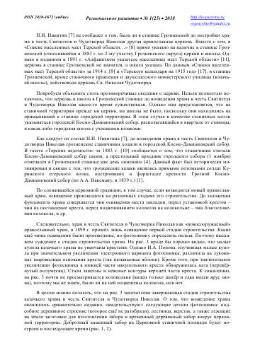 http://s7.uploads.ru/t/scPLV.png