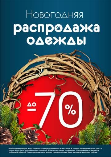 http://s7.uploads.ru/t/sebur.jpg
