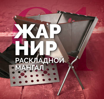http://s7.uploads.ru/t/sgpnU.jpg