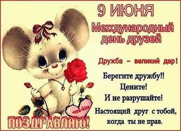http://s7.uploads.ru/t/smt6X.jpg