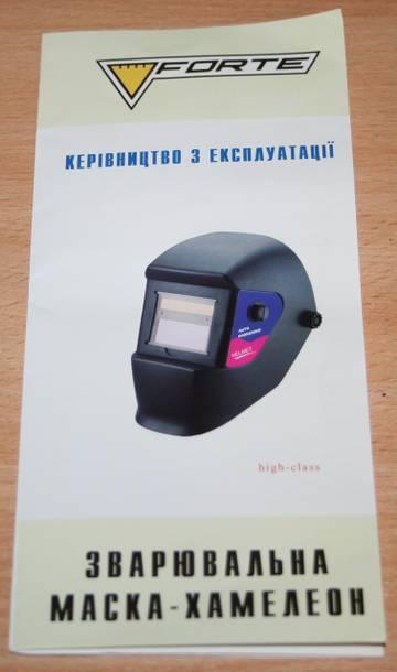 http://s7.uploads.ru/t/snEzN.jpg
