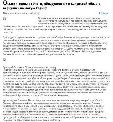 http://s7.uploads.ru/t/snqPI.jpg