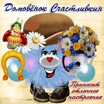 http://s7.uploads.ru/t/sqC5P.jpg