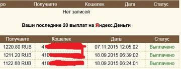 http://s7.uploads.ru/t/sqW3K.jpg