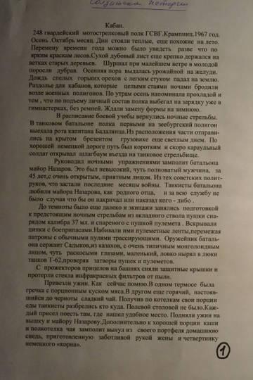 http://s7.uploads.ru/t/srEFp.jpg
