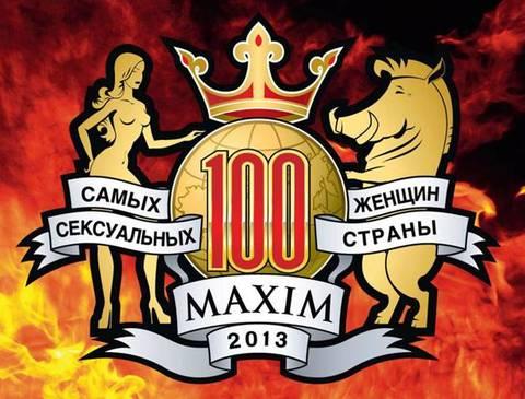 http://s7.uploads.ru/t/stZqy.jpg