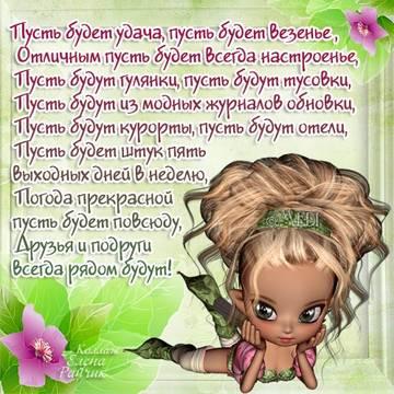 http://s7.uploads.ru/t/su9Vr.jpg