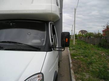 http://s7.uploads.ru/t/sujba.jpg