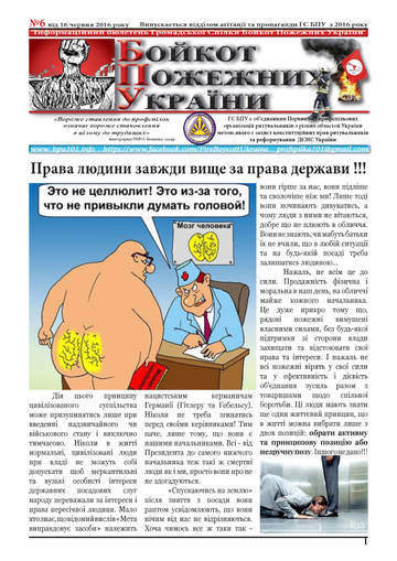 http://s7.uploads.ru/t/svJqH.jpg