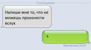 http://s7.uploads.ru/t/swnAu.jpg