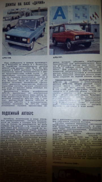 http://s7.uploads.ru/t/t1mFc.jpg