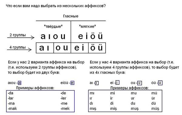 http://s7.uploads.ru/t/t2cj0.jpg