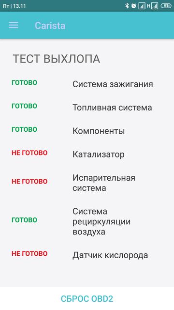 http://s7.uploads.ru/t/t3fPk.png
