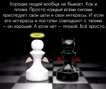 http://s7.uploads.ru/t/t4EnX.jpg