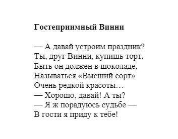 http://s7.uploads.ru/t/t5WQg.png