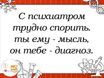 http://s7.uploads.ru/t/t7xLn.jpg