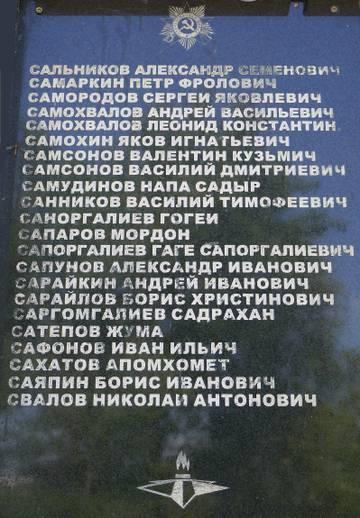 http://s7.uploads.ru/t/t8WBg.jpg