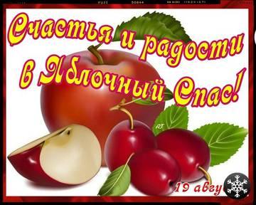 http://s7.uploads.ru/t/tAQJ0.jpg
