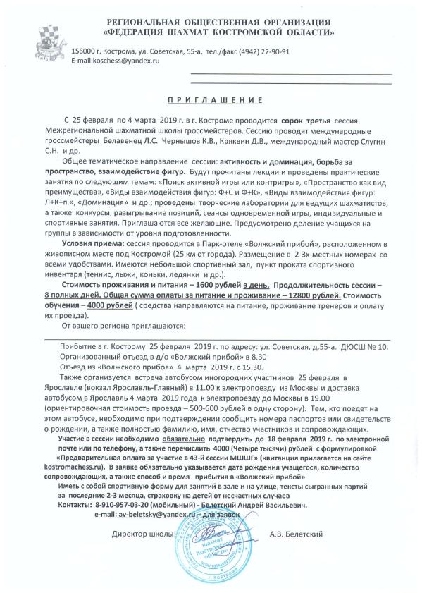 http://s7.uploads.ru/t/tB2xi.png