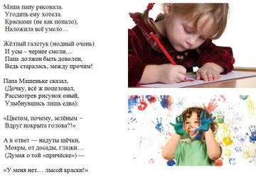 http://s7.uploads.ru/t/tBGD3.jpg