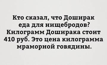http://s7.uploads.ru/t/tBjFM.jpg