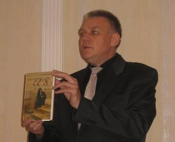 """Материалы Конференции """"Вневизм и диалог с восточной традицией"""" - 2013"""