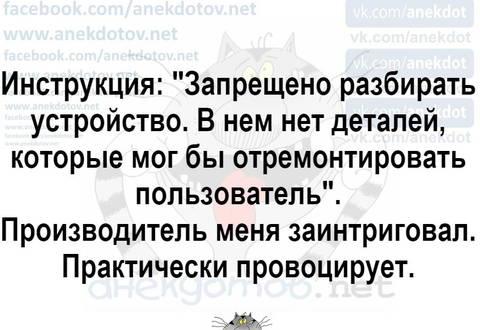 http://s7.uploads.ru/t/tCvsI.jpg