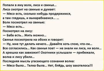 http://s7.uploads.ru/t/tDwGN.jpg