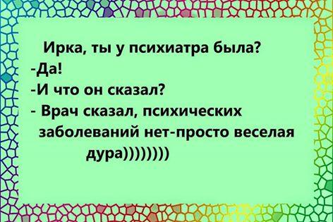 http://s7.uploads.ru/t/tIh5x.jpg