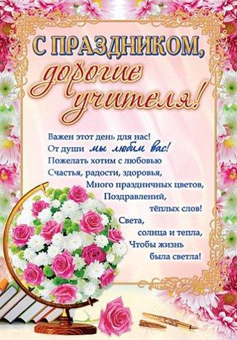 http://s7.uploads.ru/t/tKCAY.jpg