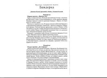 http://s7.uploads.ru/t/tKlbm.jpg