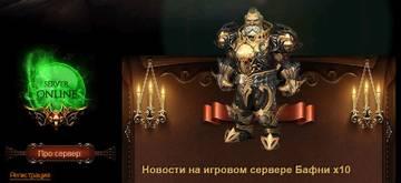 http://s7.uploads.ru/t/tLDuG.jpg