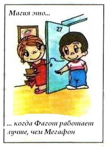http://s7.uploads.ru/t/tS4K6.jpg