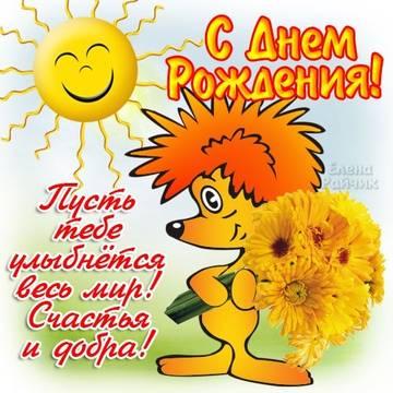 http://s7.uploads.ru/t/tTg5v.jpg