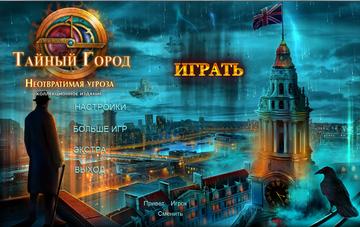 http://s7.uploads.ru/t/tXkHs.png
