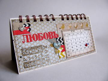 http://s7.uploads.ru/t/tasvR.jpg