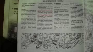 http://s7.uploads.ru/t/tb0Ex.jpg