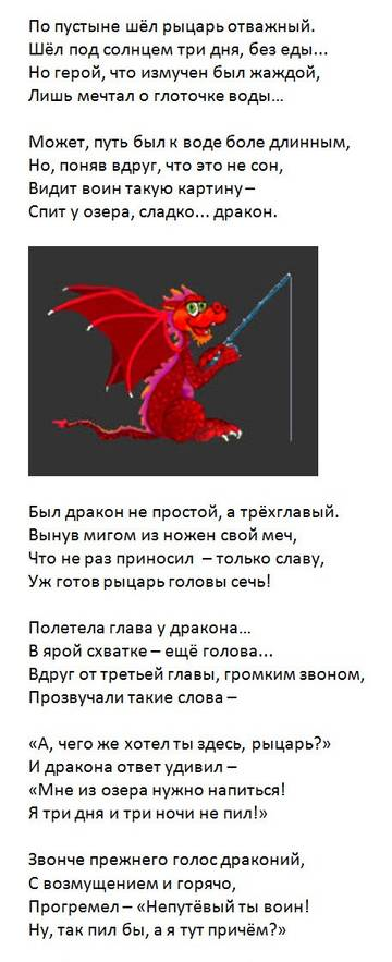 http://s7.uploads.ru/t/tb9kr.jpg
