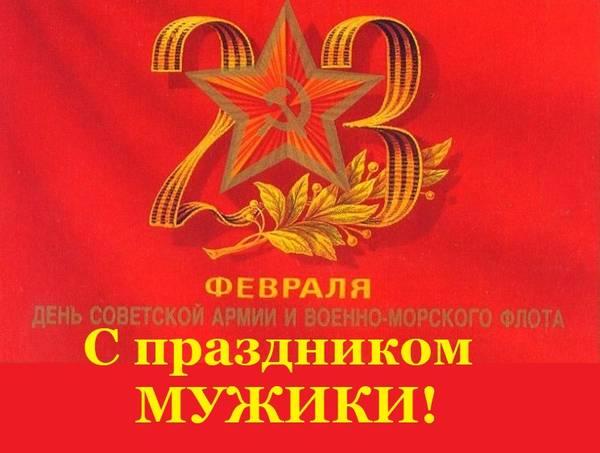 http://s7.uploads.ru/t/tbGKa.jpg