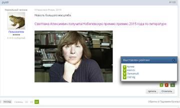 http://s7.uploads.ru/t/thxLC.jpg