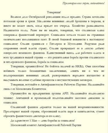 http://s7.uploads.ru/t/tik2j.jpg