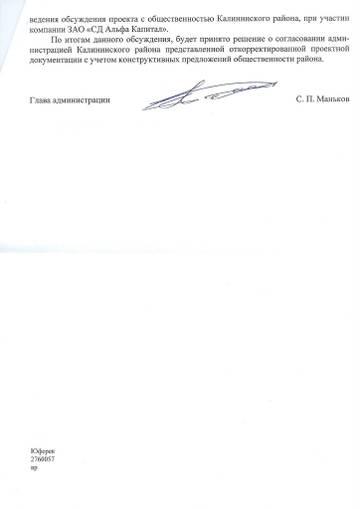 http://s7.uploads.ru/t/togB7.jpg