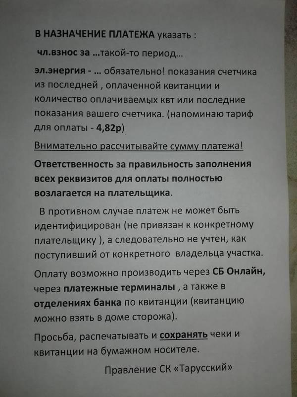 http://s7.uploads.ru/t/tpDJd.jpg