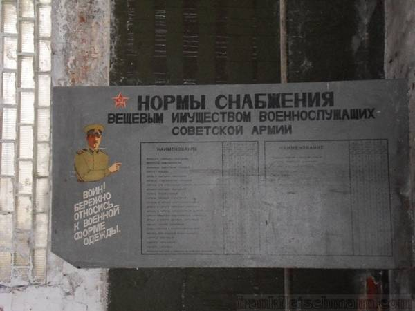 http://s7.uploads.ru/t/tvIVf.jpg
