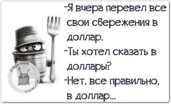 http://s7.uploads.ru/t/ty9p4.jpg